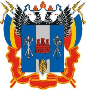 Нотариусы тарасовка ростовской контакты